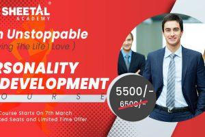 Personality Development – I am unstoppable