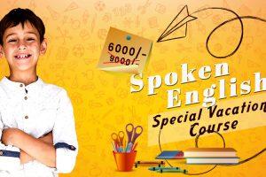 Special Vacation Course – Sheetal Academy