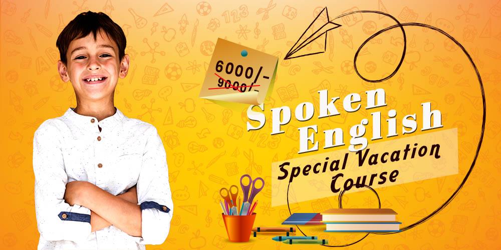 Special Vacation Course - Sheetal Academy